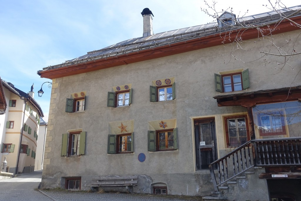 дом роспись-1