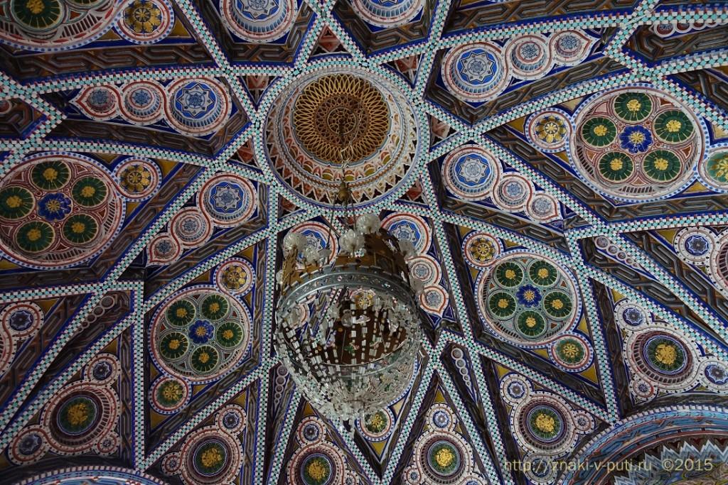 Испанские раковины_потолок