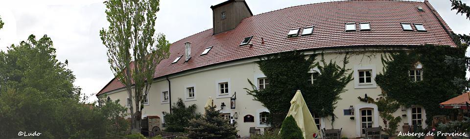 Провансальское поместье в Праге с французским рестораном и отелем. Стоимость 1.2млн евро